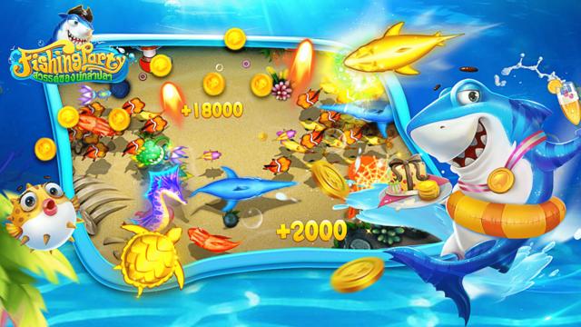 เกมส์ยิงปลา  เกมคาสิโนออนไลน์