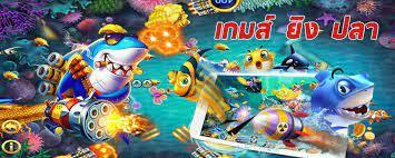 ดาวน์โหลด  เกม Fishing Casino