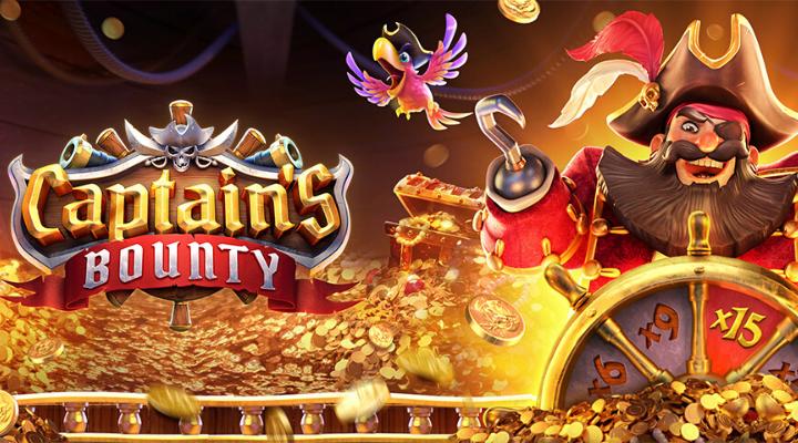 Captain's Bounty สล็อตแตกง่าย